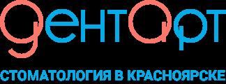 """""""Дент Арт"""" - Стоматология в Красноярске"""